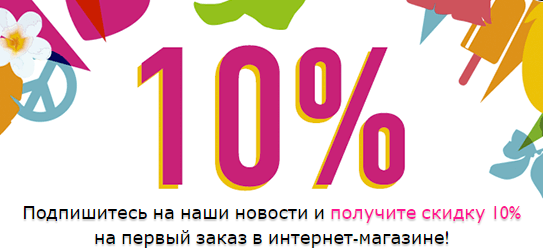 Акции THE BODY SHOP в Воложине